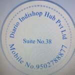 Rubber Stamp Suite 38